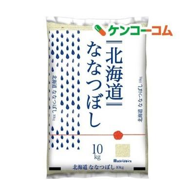 令和2年産 北海道 ななつぼし ( 10kg )