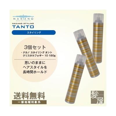 ナカノ スタイリング タント クリスタルフォギー 10 180g×3個セット