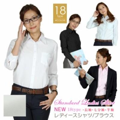レディース ワイシャツ 半袖  七分袖  長袖 ブラウス スーツインナー yシャツ 白シャツ オフィス ビジネス