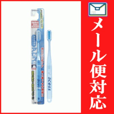 アセス歯ブラシ やわらかめ(レギュラータイプ)  ブルークリア 1本