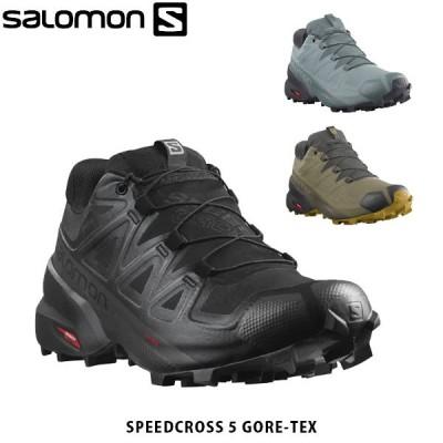 SALOMON サロモン SPEEDCROSS 5 GORE-TEX メンズ シューズ 靴 ランニングシューズ トレーニングシューズ 防水 透湿 アウトドア SAL0956 国内正規品