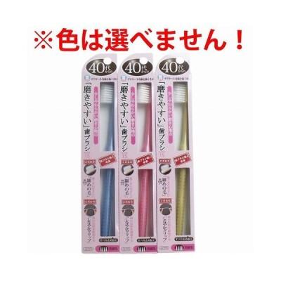 ライフレンジ 40代からの 磨きやすい歯ブラシ 先細 1本入 LT-15