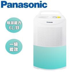 Panasonic國際牌 1級能效 6公升除濕機 F-Y12ES -庫(F)