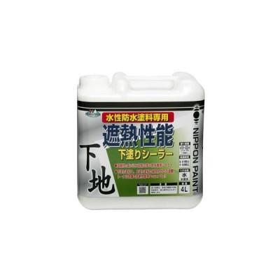 ニッペ 遮熱性能下塗りシーラー 4L 白