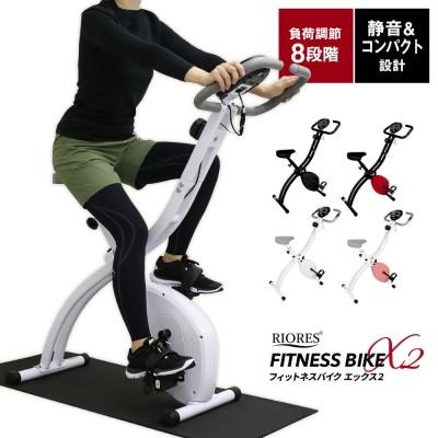 【送料無料】フィットネスバイクX2 ルームバイク スピンバイク 静音 小型サイズ フィットネス エクササイズ 健康器具