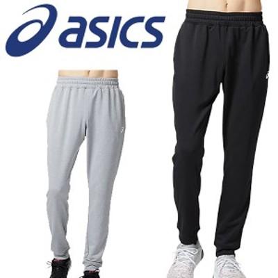 スウェット パンツ メンズ アシックス asics フレンチテリージョガーパンツ /スポーツウェア 裏毛 スエット ロングパンツ トレーニング