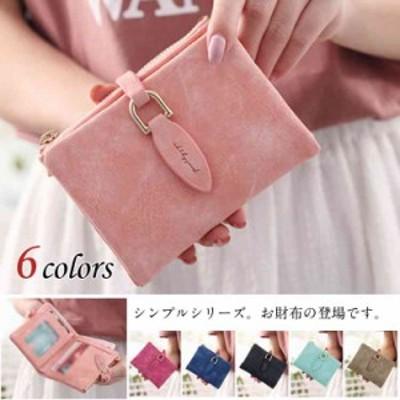 薄い財布 レディース 薄型 小銭入れ コインケース カードケース ミニ財布 旅行財布 女性用 極小財布 二つ折り財布