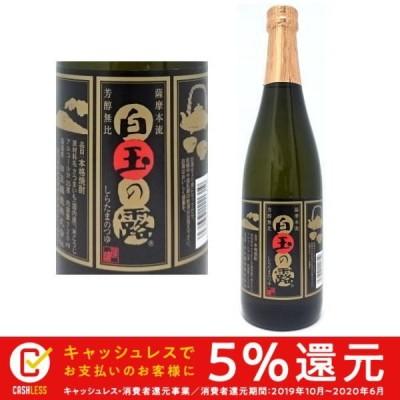 白玉の露 25度 720ml 芋焼酎 しらたまのつゆ 白玉醸造 鹿児島県