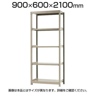 本体 スチールラック 軽中量 200kg-単体 5段/幅900×奥行600×高さ2100mm/KT-KRS-096021-S5
