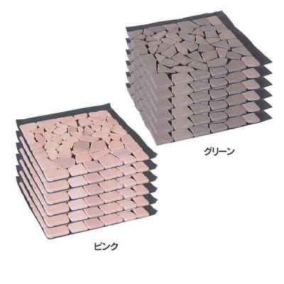 天然石タイルマット 6枚組 (代引不可)