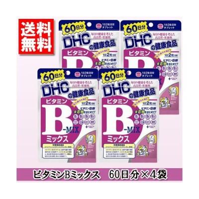 【3167】☆3 【メール便送料無料】DHC サプリメント ビタミンBミックス 60日分(120粒)×4袋 約240日