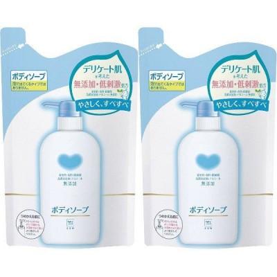 カウブランド 無添加ボディソープ 詰め替え用 400mL 2個 牛乳石鹸共進社
