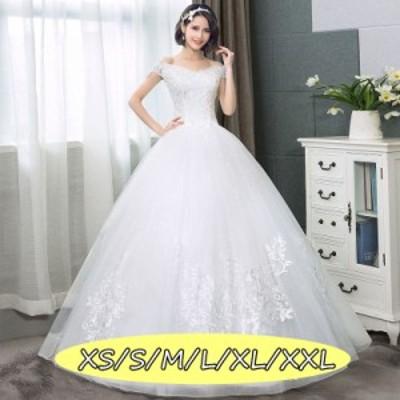 ウェディングドレス 結婚式ワンピース きれいめ 花嫁 ドレス フォーマルドレス 着痩せ ロング丈ワンピ-ス ホワイト色