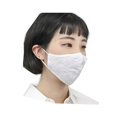 レースマスク 2枚組 布マスク マスク 女性 レース柄 刺繍 クール 接触冷感 冷感 マスクケース付き (M043-WHITE【2?
