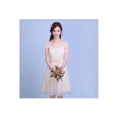 ドレス 結婚式 二次会 パーティードレス デコルテ花柄レース ホルターネック クリスタルピンク ワンピース
