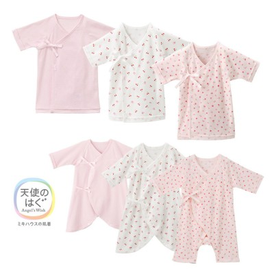 MIKI HOUSE BABY ミキハウスベビー  出産準備肌着セット ピンク キッズ
