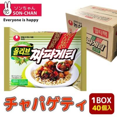 【BOX販売】【農心・NONGSHIM】チャパゲティ(即席チャジャン麺) 140g X 40個 韓国食品 冷麺 春雨 ラーメン 農心