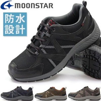 スニーカー メンズ 靴 男性 moonstar ムーンスター 防水 カジュアル SuppList SPLT M195 サプリスト 幅広 4E 平日3~5日以内に発送 通