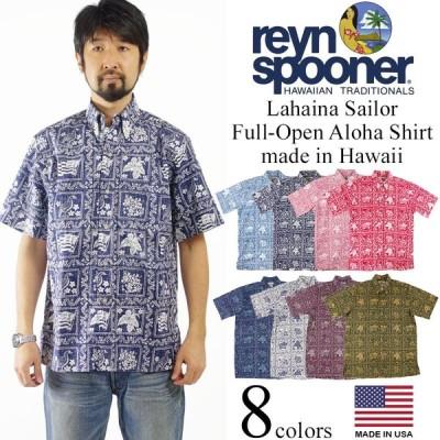 レインスプーナー REYN SPOONER 半袖 アロハシャツ フルオープン ラハイナセイラー ハワイ製 アメリカ製 米国製 LAHAINA SAILOR 金タグ
