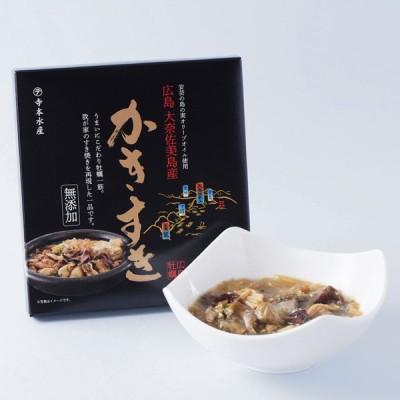 寺本水産 無添加 かきすき 1箱170g  広島 大奈佐美島産 牡蠣 すき焼き