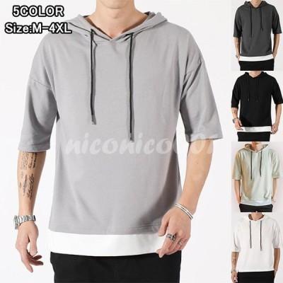 Tシャツ 無地 メンズ 半袖Tシャツ レイヤード風 帽子付きTシャツ ティーシャツ トップス 夏 お兄系 父の日 2021