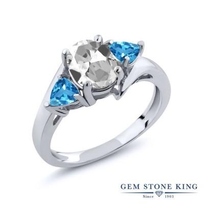 天然 ホワイトトパーズ 指輪 レディース リング 天然石 11月 誕生石 ブランド