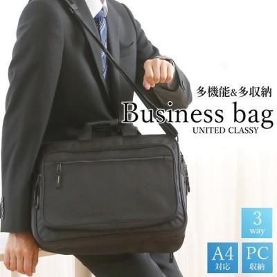 ビジネスバッグ メンズ 3WAY 手提げ ショルダー リュック 大容量 2ルームタイプ ノートPC A4 対応 鞄 ショルダーバッグ デイパック ビジネス バッグ mk-6030