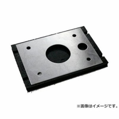 コンパクトツール 813C 813CD用 マジックパッド73×108 23318 [r20][s9-820]