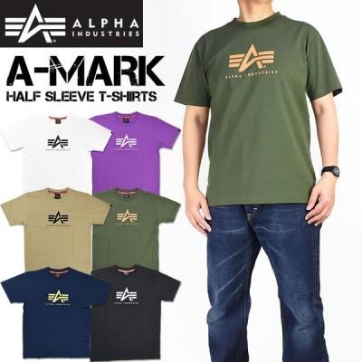 ALPHA アルファ メンズ Tシャツ 半袖 ミリタリーTシャツ A-MARK ALPHA INDUSTRIES TC1470-0xx