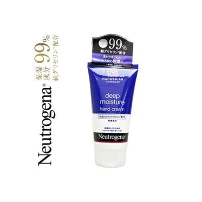 ニュートロジーナ ディープモイスチャー ハンドクリーム 乾燥肌用(ノルウェーフォーミュラ) 微香性 75mL / ジョンソン・エンド・ジョンソン ニュートロジーナ