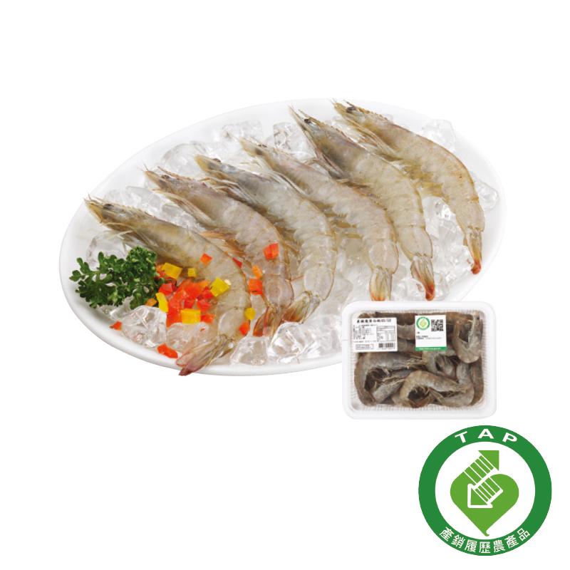 履歷白蝦 250g/盒