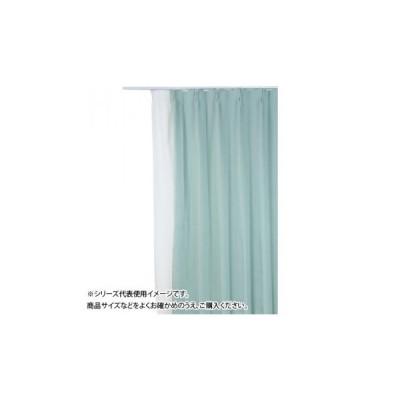 ※受注生産 防炎遮光1級カーテン グリーン 約幅150×丈150cm 2枚組