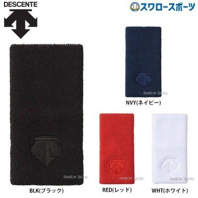 デサント 野球 リストバンド 綿混 16cm C-125 厚手 抗菌防臭 野球用品 スワロースポーツ