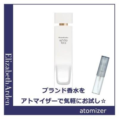 Elizabeth Arden エリザベスアーデン 香水 ホワイトティー オードトワレ 1.5mL * お試し 香水 アトマイザー ミニ サンプル