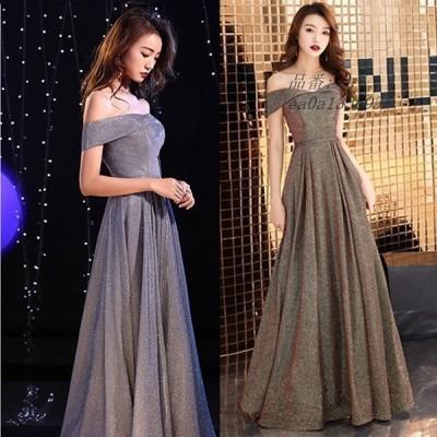 ブライズメイド ロングドレス 大きいサイズ かわいい パーティードレス 結婚式 演奏会 ロングドレス