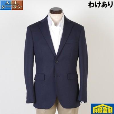 ジャケット わけあり ビジネス テーラード メンズ SS M コットン&ウール素材 濃紺無地 3000 bsj04