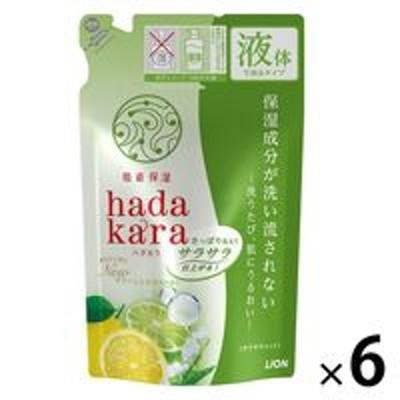 ライオンハダカラ(hadakara)ボディソープ さらさらタイプ グリーンシトラスの香り 詰め替え 340ml 6個 ライオン