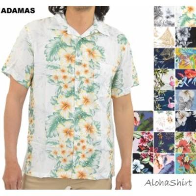アロハシャツ メンズ 大きいサイズ 開襟シャツ オープンカラー アロハ シャツ ハワイ 花柄 ボタニカル柄 メール便送料無料※代引き除く