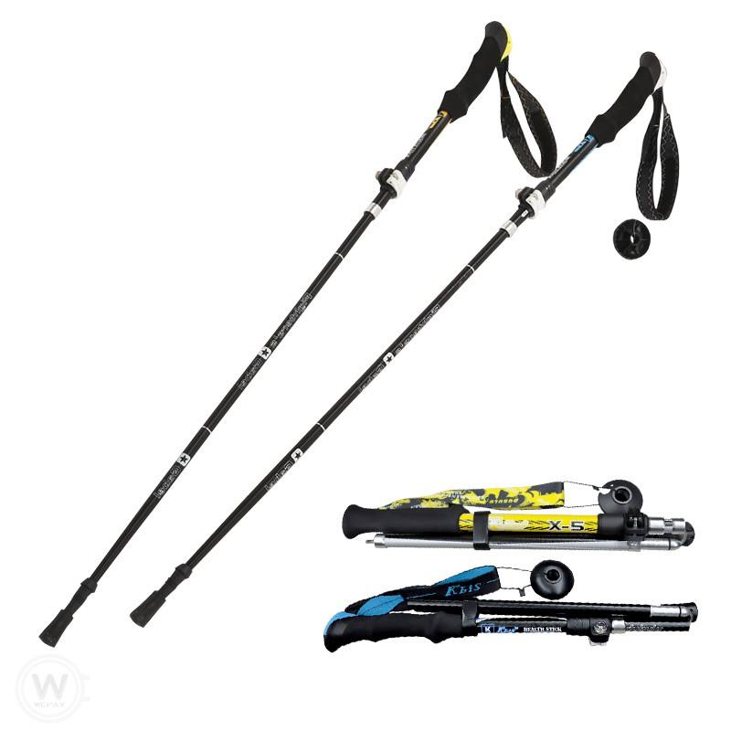 登山杖 (實拍+用給你看)【僅295g】 鋁合金登山杖 頂級登山杖 五節式 3LS固定鎖 7075鋁合金 輕量登山杖
