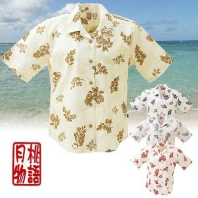 かりゆしウェア 沖縄アロハシャツ レディース 月桃物語 月桃柄 開襟 リゾートウェデンング 結婚式