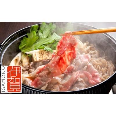 伊賀牛ロースすきやき肉 1.3kg