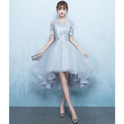 ウェディングドレス ショートドレス パーティードレス 10代 20代 30代 ワンピース おしゃれ フォーマル お呼ばれ カラードレス ワンピ ミニドレス[グレー]