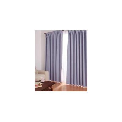 遮光カーテン 20色×54サイズから選べる防炎 1級遮光カーテン 幅200cm 1枚 幅200×178cm 5000275387