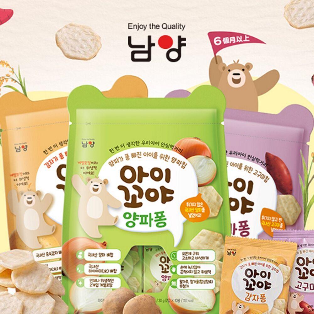 【韓國 林貝兒】牙牙米餅