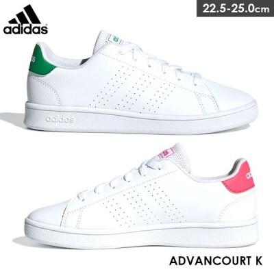 adidas ADVANCOURT K アディダス アドバンコート スニーカー レディース レザー ローカット