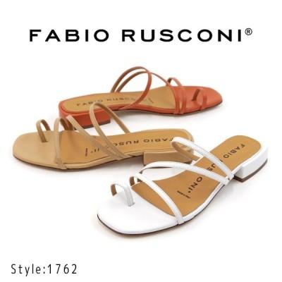【FABIO RUSCONI ファビオ ルスコーニ】イタリア製【1762】ストラップサンダル/ミュール/本革/レザーサンダル
