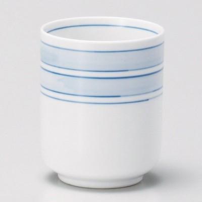 和食器 駒筋長湯飲み お茶 緑茶 コップ おうち うつわ 陶器 カフェ