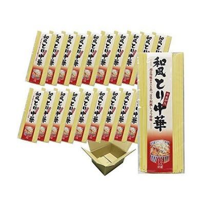 山形県産 鳥中華 乾麺 20袋 40食入り スープ付き 保存用 まとめ買い