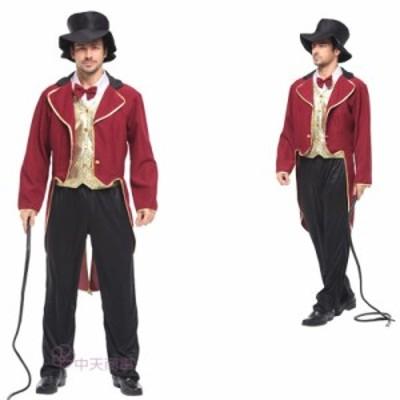 ハロウィン Halloween メンズ コスプレ専用 アニマルトレーナー衣装 大人 メンズコスチュームセット 演出服 パーティー用 変装 舞台