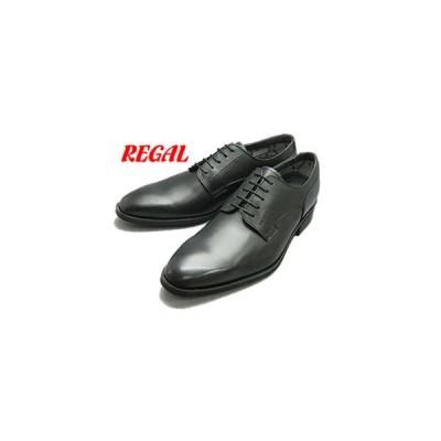 リーガル REGAL 34HRBB ゴアテックス プレーントゥ ビジネスシューズ 革靴 ブラック 靴 就職祝 成人式 就活 リクルート 父の日 プレゼント